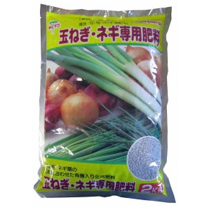 玉ねぎ・ネギ専用肥料2kg 園芸用品・肥料|vg-harada