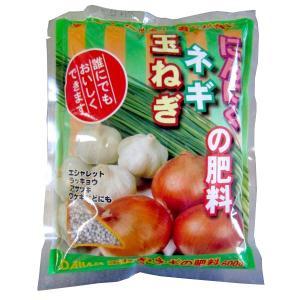 ニンニク・玉ねぎ・ネギ 肥料 600g 園芸用品・肥料|vg-harada