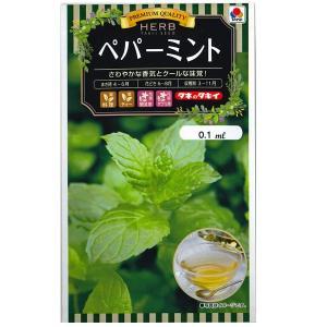 ハーブの種 ペパーミント セイヨウハッカ 0.1ml(メール便可能)タキイ種苗|vg-harada