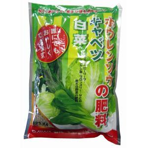 ホウレンソウ・キャベツ 肥料 600g 園芸用品・肥料|vg-harada