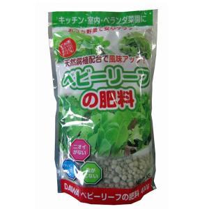 ベビーリーフの肥料 400g 園芸用品・肥料|vg-harada