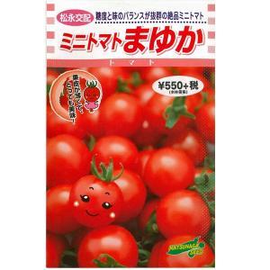 野菜の種/種子 まゆか・ミニトマト 20粒 (メール便発送)|vg-harada