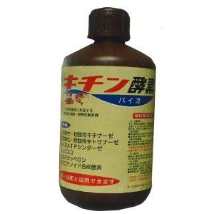 キチン酵素・肥料 1L 園芸用品・肥料|vg-harada