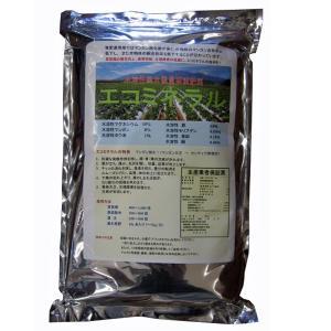 エコミネラル・肥料 5kg 園芸用品・肥料|vg-harada