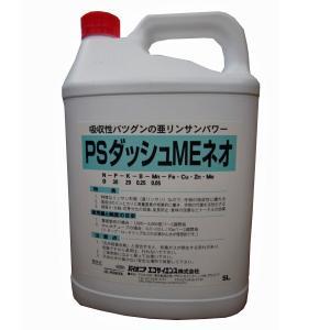 PSダッシュMEネオ・・肥料 5L 園芸用品・肥料|vg-harada