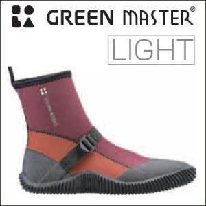 グリーンマスター ライト 農業・園芸用長靴・地下足袋・ブーツ・ショート(エンジ)|vg-harada