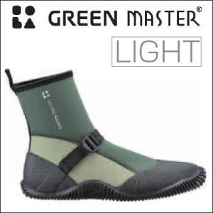 グリーンマスター ライト 農業・園芸用長靴・地下足袋・ブーツ・ショート(グリーン)|vg-harada