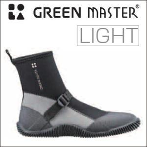 グリーンマスター ライト 農業・園芸用長靴・地下足袋・ブーツ・ショート(グレー)|vg-harada