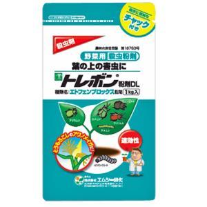 トレボン 粉剤DL 1kg 殺虫粉剤 農薬 園芸用品|vg-harada
