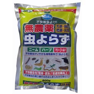 無農薬 虫よらず  600g 農業資材|vg-harada