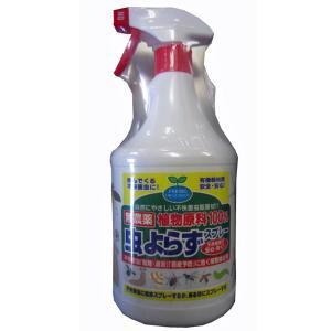 無農薬 虫よらず スプレー  900ml 農業資材|vg-harada