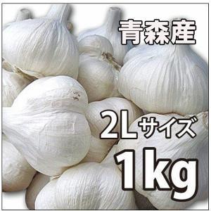 野菜・種/苗 青森県産 福地ホワイト 2Lサイズ ニンニク種子 にんにく 1kg|vg-harada