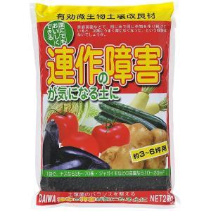 連作の障害が気になる土に 2kg 園芸用品|vg-harada