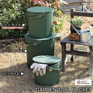 ガーデンツールバケット バケツ(10L Lサイズ)GARDEN TOOL BUCKET 蓋付き おしゃれ ガーデニング・雑貨|vg-harada