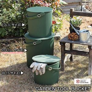ガーデンツールバケット バケツ(20L LLサイズ)GARDEN TOOL BUCKET 蓋付き おしゃれ ガーデニング・雑貨|vg-harada