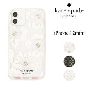 【BRAND】 kate spade NEW YORK / ケイトスペード ニューヨーク  【COL...