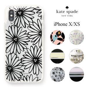 ケイトスペード iPhonex ケース xs スマホケース