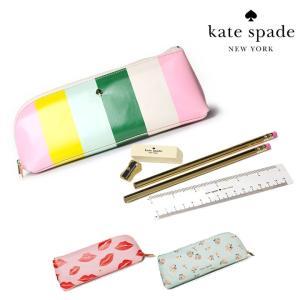 ケイトスペード ペンケース 筆記用具付き 筆箱
