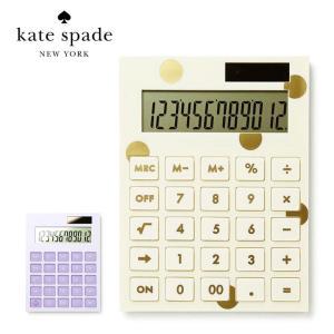 ケイトスペード 電卓 ドット柄