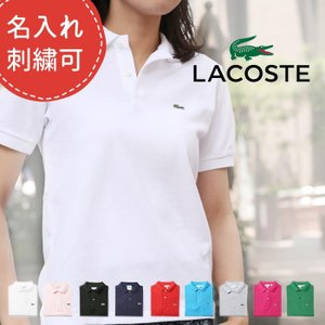 【BRAND】 LACOSTE / ラコステ  【SIZE】 12(XS)、14(S)、16(M) ...
