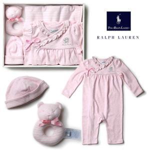 ラルフローレン 出産祝い ギフト3点セット おくるみ・ブランケット付き ベビー ロンパース ポニー ギフト 男の子 女の子 赤ちゃん 誕生祝
