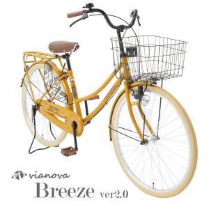 自転車 26インチ 後子供乗せ 可能 ファミリーサイクル vianova ver2.0 ヴィアノヴァ ブリーズ おしゃれママチャリ