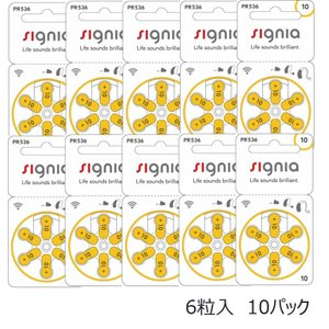 Signia シグニア 補聴器 電池 PR536 10 6粒入 10パック  / 10パック箱のまま...
