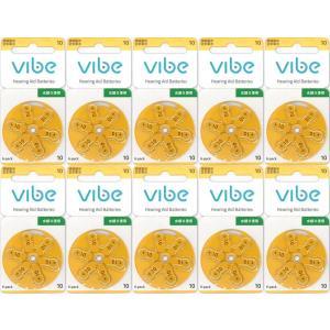 Vibe ヴィーブ 補聴器用 電池 10 PR536 6粒シート×10入 60粒 / 10シート入り...