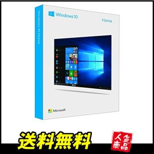 Microsoft Windows 10 Home April 2018 Update適用(最新) 32bit/64bit 日本語版|パッケージ版