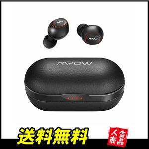 Mpow M5 Bluetooth ワイヤレス イヤホン AAC&APT-X 高音質 レザー調 6時...
