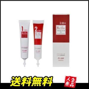 アズスタイル 縮毛矯正剤 リファイン ストレートH 部分用 各40g