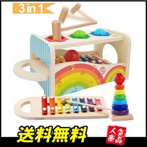 音楽おもちゃ 子供 パーカッション セット 赤ちゃん 早期開発 知育玩具 オクターブ ノッキング ピ...