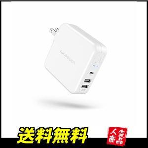 RAVPower モバイルバッテリー 搭載 USB 充電器 6700mAh 急速充電 【USB 2ポ...