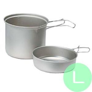 軽量で頑丈なチタン性で、コーヒーやスープなどを入れる器としても、フタを付ければ注ぎ口の付いたケトル代...