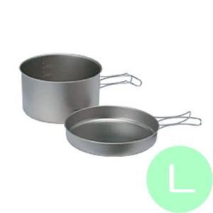 ATS加工(アルミニウム溶射)により、従来の純チタン製よりも熱伝導率が高く、滑りにくいため、調理がし...