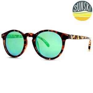 サンスキー SUNSKI Dipseas Tortoise/Emerald ディップシーズ サングラス アイウェア 偏光|vic2