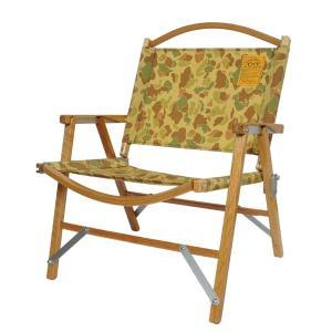 ネイタルデザイン NATAL DESIGN Kermit Chair CAMO カーミットチェア 折りたたみ イス 別注 コラボ vic2