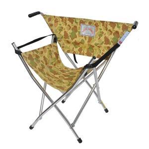 ネイタルデザイン NATAL DESIGN Out & About Chair CAMO アウト アバウト ガダバウト チェア 折りたたみ イス 別注 コラボ vic2