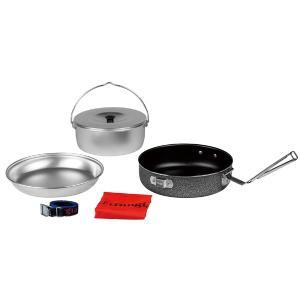 トランギア trangia メスキット クッカーセット 鍋 フライパン プレート 皿
