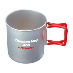 エバニュー EVERNEW Ti マグカップ 400FH RED