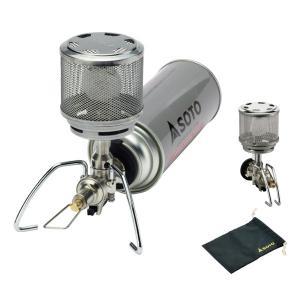 レギュレータ搭載のテーブルランタン。低温下や連続使用時にボンベの冷えによる光量低下は、カセットガス式...