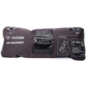 ハイバックタイプのチェアに取り付けられるヘッドレストです。非常にコンパクトに収納できます。空気の注入...