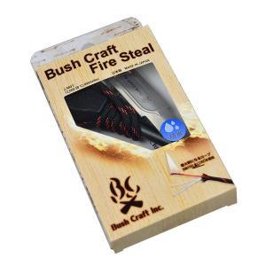 ブッシュクラフト Bush Craft オリジナル ファイヤースチール2.0 06-01-meta-0001 vic2