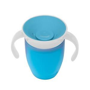 マンチキン munchkin ハンドル付ミラクルカップ ブルー FDMU10800|vic2