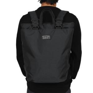 オリジナルブーティーバッグから「シンプルさと抜群の汎用性」を受け継ぎながら、サイズと機能性がアップし...