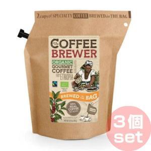 グロワーズカップ GROWER'S CUP エチオピア(FTO) セット(3個セット) コーヒーブリューワー 携帯食 行動食 インスタント|vic2