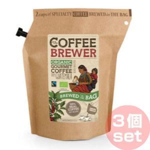 グロワーズカップ GROWER'S CUP グアテマラ(FTO) セット(3個セット) コーヒーブリューワー 携帯食 行動食 インスタント|vic2