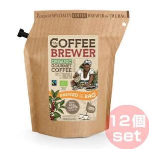 グロワーズカップ GROWER'S CUP エチオピア(FTO) セット(12個入り) コーヒーブリューワー 携帯食 行動食 インスタント|vic2