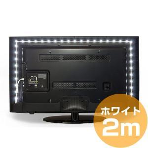 ルミヌードル Luminoodle Luminoodle TV backlight (2m)|vic2