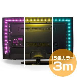 ルミヌードル Luminoodle Luminoodle TV COLOR backlight (3m)|vic2